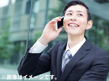 【求人広告の提案営業】★求人広告の営業経験・人事経験の方歓迎!★※紹介先企業様と直接正社員として雇用契約を結んでいただきます。