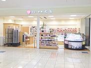 ≪イオンモール倉敷2F♪≫販売ノルマは一切なし☆ シャチハタの割引10~30%や、 イオンの従業員のみの特典があるのも嬉しい◎