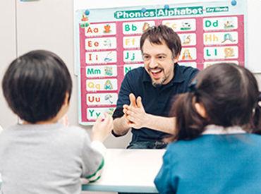 【英語教室スタッフ】<英語のスキル・海外経験を活用するチャンス♪>好きなことをして働こう!!子どもたちの笑顔に囲まれてお仕事しませんか?