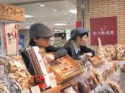 河原町駅徒歩2分の好立地!交通費も月2万円まで支給! ドライフルーツやナッツが好きな方、大歓迎です♪
