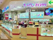 世界中で大人気☆ 31(サーティワン)のアイスクリーム♪ 新商品が出るとワクワクします!