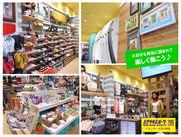 イオン館内のお店なので、通勤前後のお買いものも楽々~♪ 男女共に活躍できる、楽しいお仕事です!