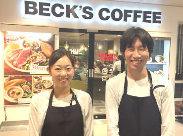 ★未経験・ブランク有もOK★ 「カフェで働いてみたい」 「家が近い」etc. 理由は何でも♪ 気軽に【応募する】ボタンをポチ!