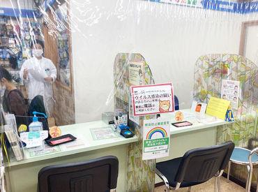 \10月25日OPEN♪/ 市ヶ谷駅から歩いてスグのお店! 駅チカなので、雨の日も通勤ラクチン! 帰りに夕飯買い物もできます◎