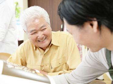 """【介護職員】〓利用者さまの""""自分らしい暮らしをサポート〓◇経験を活かして、シッカリ稼ぐ資格支援など待遇充実!正社員を目指すのも◎"""