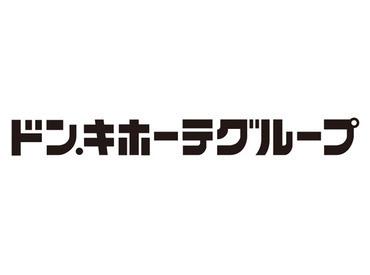 【アミューズメントSTAFF】+゜★アミューズメントパークで楽しくバイト★+゜<1日4h~>わいわい楽しく一緒に働こっ♪子ども~大人まで楽しめるお店!