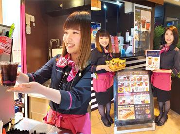 仙台 カフェ バイト