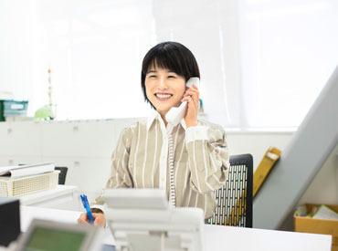 <未経験でも安心>主にお届け先の場所や時間の確認、電話応対やデータ入力をお任せ◎PCへの入力も簡単★ 広告No.039-2006-0148