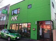 近辺にはスーパーなどの商業施設もあり、お仕事帰りの買い物も出来ます◎緑の建物は周りの建物の中でもかなり目立ちます!