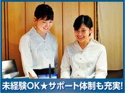 グルメ杵屋グループのお店☆自慢のメニューが楽しめるまかないは1食150円♪