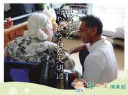 疾患や加齢で通院が難しい方へ訪問によるマッサージ治療を行っています。人の気持ちに寄り添える方と働きたいと考えています。
