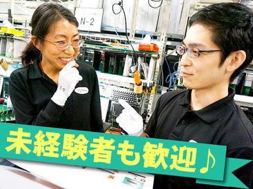 超有名パソコン専門通販サイト・トップクラスの企業で製造スタッフ大募集☆パソコン好きな方歓迎!