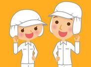 工場でのお仕事が初めてという方も安心♪すぐに覚えられます! がんばりに応じて昇給もアリ↑↑※写真はIMAGE