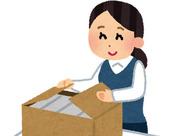 皆さんにお任せするのは…サプリメントの袋詰めと梱包作業! スグに覚えられるシンプル業務だから未経験者さんも安心◎