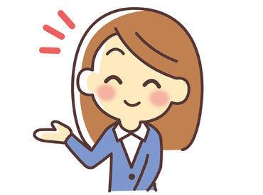 \人気の受付★大募集中!!/ 高時給1100円~で安定収入GET♪ 初めてのお仕事にもオススメ◎