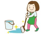 掃く・拭く・磨くなど、一般的な清掃作業をお任せ◎ 特別なスキルや経験がなくても始められるお手軽お仕事☆