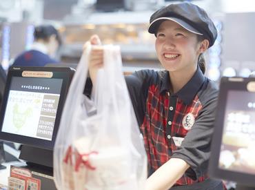 【カウンター・キッチン】☆KFCでNEWバイト☆未経験の方も大歓迎♪シフト融通◎!かけもち&学校との両立◎そして【チキン30%OFF!】⇒待遇も充実♪
