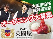 +。゚≪大阪市役所内にOPEN★≫。゚+ 食券でのセルフ式なので、接客ほぼなし!市役所なのでとっても落ち着いた空間です♪