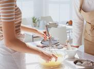 家事経験を活かしたい方、料理が好きな方、子どもが好きな方など大歓迎です☆好きなことをお仕事に♪