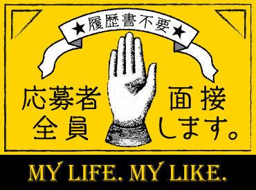【受信staff】< 長堀橋から徒歩1分!! >600席以上ある大きなコールセンター★しかも1400円以上の高時給◎⇒⇒5ヶ月後には30円もUPします♪