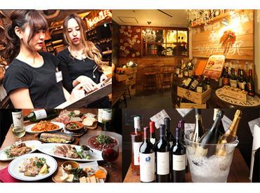 「もっとカジュアルにワインを楽しみたい!」そんなコンセプトの下にソムリエが選んだワインをアナタもお届けしてみませんか!