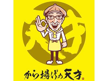 ↑ 黄色の看板が目印 ↑ オープニングスタッフ大募集★!! 駅近でアクセスも良くて通いやすい◎
