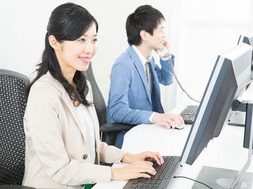 お仕事の進め方・不動産用語など、 イチから丁寧にお教えします♪ ※イメージ画像