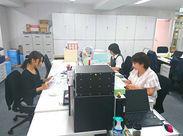 マルサンアイの東京支店で 営業事務さんを募集します♪