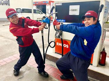 【ガソスタSTAFF】(゚∀゚)<ガソリンも元気も注入~!!お財布潤う!★時給900円★なにかと出費の多い年末年始に向けて楽しく稼ごう♪