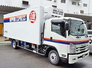 大手日本通運グループ会社☆【4トン】【6トン】のトラックの運転をお願いします!夕方マデ&夜勤なしで生活リズムも安定◎