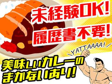 \亀田のイオンに新しくオープンしました!/ みんなでお店を盛り上げていきましょー!!
