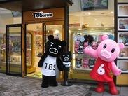 """TBSストアは、20~30代が活躍するお店!困ったことがあったらみんなでサポートする""""居心地のいい"""" 職場なんですよ◎"""