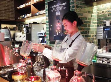【Cafeスタッフ】・゚ 本格珈琲の香りに癒されるバイト +゚今日からバリスタになっちゃおう♪週3日~シフト柔軟!履歴書不要◎友達と応募OK!