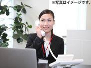 社内電話の対応やPCを使ったデータ入力がメイン!仕事はじっくり丁寧に教えるので、分からない事は質問してOK◎