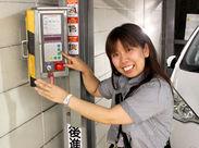 \土日祝は100円プラス!/ ガッツリ稼ぎたいなら、効率的に働こう!! ☆土日祝出勤できる方、大歓迎☆