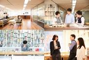 浜松町駅(大門駅)の直結ビルで、通勤ラクラク♪服装自由♪20〜40代が活躍★