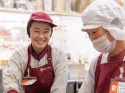 """モットーは、 """"あなたが買いたくなる商品を        生み出し続けること"""" スタッフの笑顔を大切にしています♪"""