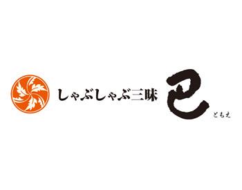 【ホール/キッチン】◆ 隠れ家しゃぶしゃぶダイニング in仙台 ◆初バイト&学生,フリーターが仲良く活躍中♪<週2・3h~>無理なく働けるのもPoint★