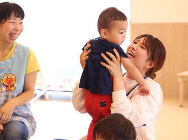 0~2歳までの子ども達をお預かりしています! ご自身のお子さんを預けてそのまま勤務も可能です♪