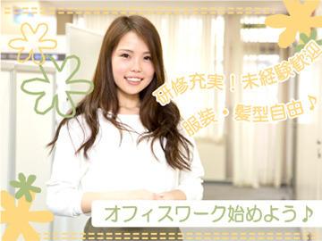 【メール対応Staff】■上野駅スグ!移転したばかりでキレイ!■□髪型・髪色・ネイル・ピアスALL自由!□■週払いOK♪お財布のピンチのも安心■