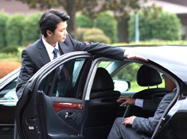 普通免許で始められるドライバーのお仕事♪ まずは気軽にご応募から◎