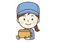 ◆お仕事・勤務地は多数ご用意しています!!◆ 相談しやすい環境を整えてお待ちしています♪