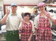 ★イオンモール名取店内にあるフードコートのお店です!★ お仕事終わりにお買い物もできちゃいます♪
