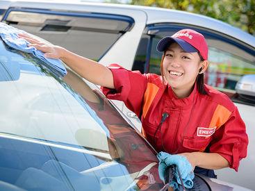 【ガソリンスタンドSTAFF】みなさん、バイトの平均時給って知ってます?アパレル・ケータイ・コンビニなどのサービス系バイトの平均時給は1062円。
