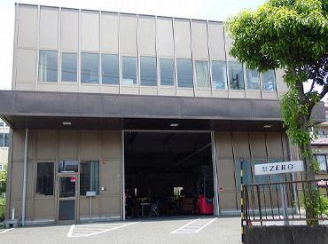 ≪未経験大歓迎≫ 湘南台駅から歩けます! 車通勤もOK!倉庫内作業始めませんか?