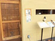 """≪""""食""""や""""日本酒""""に囲まれて≫品のある店内で、こだわりの食材やお酒に詳しくなれます!毎日の食卓のヒントが沢山◎"""