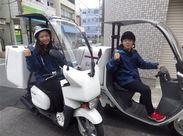 原付免許があればOKです^^ 屋根つきのバイクで雨の日なども安心!(かさねや土橋店の画像です)