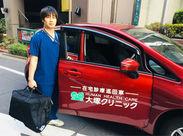 《訪問診療を行うクリニック》皆さんには訪問の際の医師送迎等をお願いします◎安全運転で出発!!