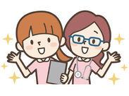 <こんな方は大歓迎!> ▼医療現場に興味がある ▼医療の勉強をしたい もちろんそれ以外のきっかけも歓迎♪