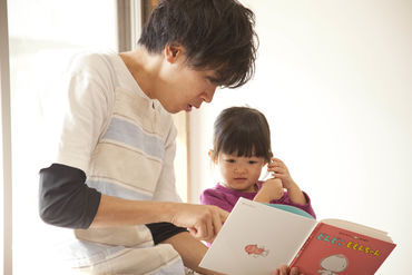やりがい十分! 子どもたちの成長に携われる、 お仕事です。